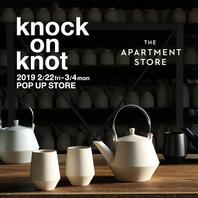 """POP UP STORE """"knock on knot"""""""
